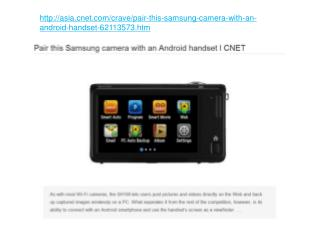 pair this samsung camera with an android handset