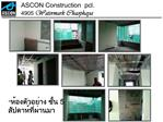Slide 1 - ASCON Construction