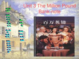 Unit 3 The Million Pound Bank-note