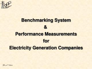 Benchmarking System  Performance Measurements for ...
