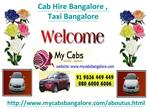 Cab Hire Bangalore, Taxi Bangalore