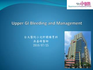 Upper GI Bleeding and Management