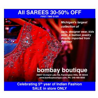 bombay boutique