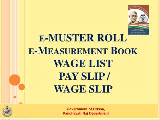e-MUSTER ROLL e-Measurement Book WAGE LIST  PAY SLIP /  WAGE SLIP