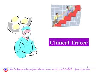 Clinical Tracer