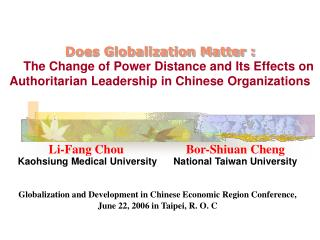Does Globalization Matter :  The Change of Power Distance and Its Effects on Authoritarian Leadership in Chinese Organiz