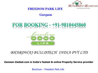 freedom park life  gurgaon