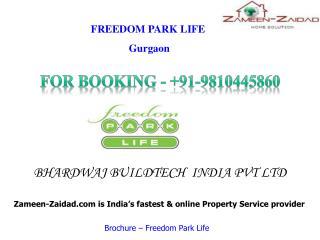 freedom park life gurgaon