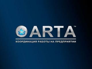ARTA-координация работы на предприятии