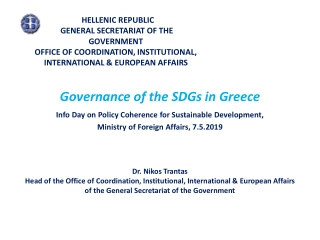 Governance of the SDGs in Greece Info Day on Policy Coherence for Sustainable Development,