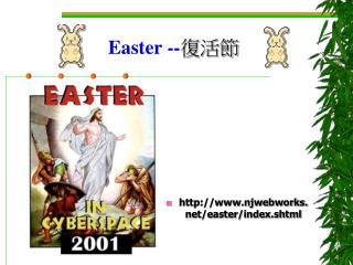 Easter -- 復活節