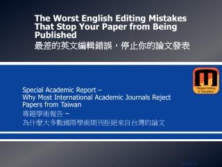 Midgard Editing and Translation