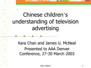 Chinese children ' s understanding of television advertising