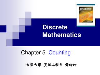 Discrete Mathematics