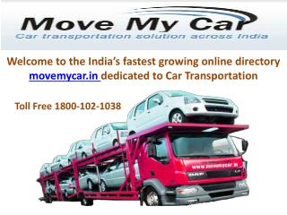 Move My Car