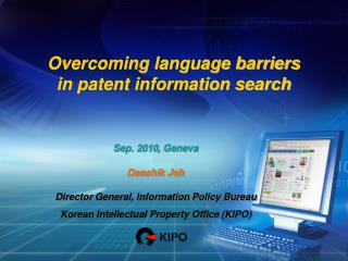 Overcoming language barriers in patent information search