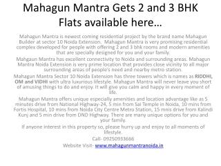 Mahagun Mantra