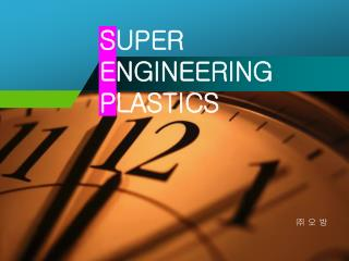 SUPER ENGINEERING PLASTICS