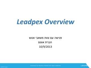 LEADPEX
