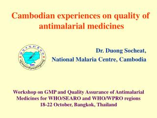 Cambodian experiences on quality of  antimalarial medicines