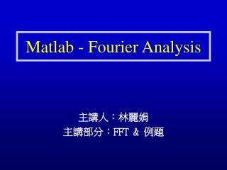 Matlab - Fourier Analysis