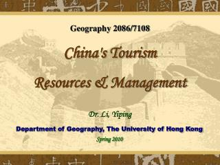 Geography 2086/7108  China's Tourism Resources & Management