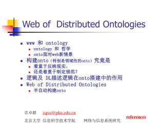 Web of  Distributed Ontologies