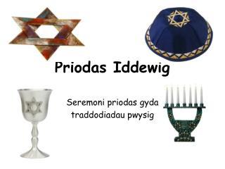 Priodas Iddewig
