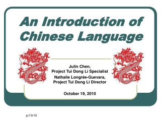 An Introduction of Chinese Language