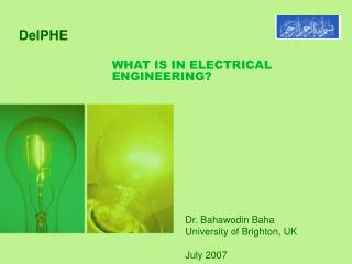 WHAT IS IN ELECTRICAL ENGINEERING?