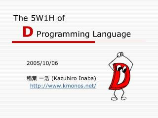 The 5W1H of D  Programming Language