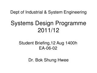 Systems Design Programme 2011/12