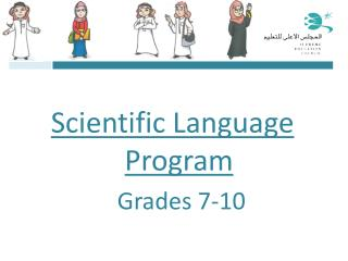 Scientific Language Program Grades 7-10