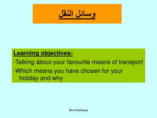 Learning objectives:  -Talking about your favourite means of transport  -Which means you have chosen for your holiday an