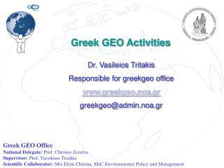 Greek GEO Activities