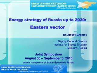 Energy strategy of Russia up to 2030: Eastern vector
