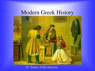 Modern Greek History