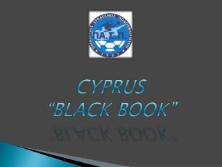 "CYPRUS ""BLACK BOOK"""