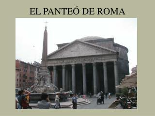EL PANTEÓ DE ROMA