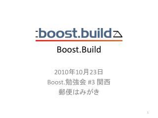 Boost.Build
