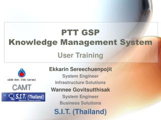 PTT GSP Knowledge Management System