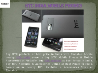 Latest Mobile Phones by HTC India