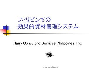 Harry Consulting Services Philippines, Inc.