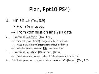 Plan, Ppt10(PS4)