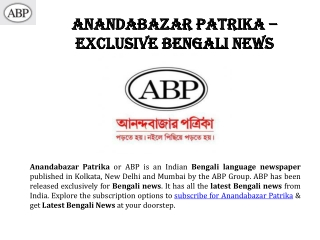 Anandabazar Patrika Online Subscription