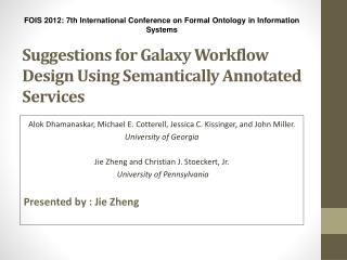 Suggestions for Galaxy Workflow Design Using Semantically Annotated Services