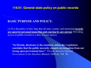 119.01. General state policy on public records