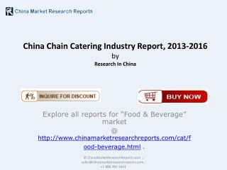 Chain Catering Industry in China 2016