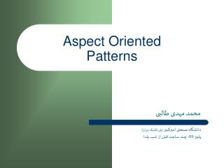 Aspect Oriented Patterns