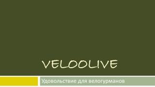 Veloolive